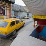 Baku por Iván Guerbartchouk (Tchouk)