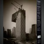 Fotografiando un «1» arquitectónico