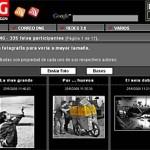 Concurso Foto DNG: cuarta edición