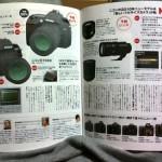 [Rumor] Nuevas cámaras y objetivos Nikon