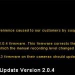 Solucionado el problema del firmware de la Canon 5D mark II