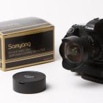 [Prueba] Samyang 14mm F2.8