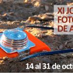 Citas con la fotografía: XI Jornadas Fotográficas de Aracena (Huelva)