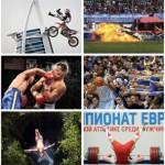 Galería deportiva en la revista online Stern