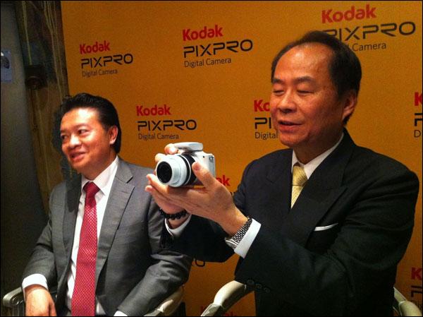 Kodak_S1_PConline